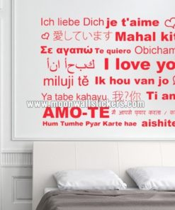 love-you-languages-wall-sticker